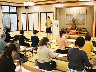 お寺での書道教室